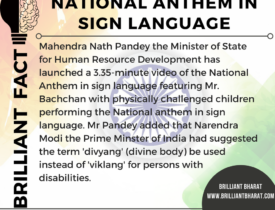 Indian National Anthem video in sign language
