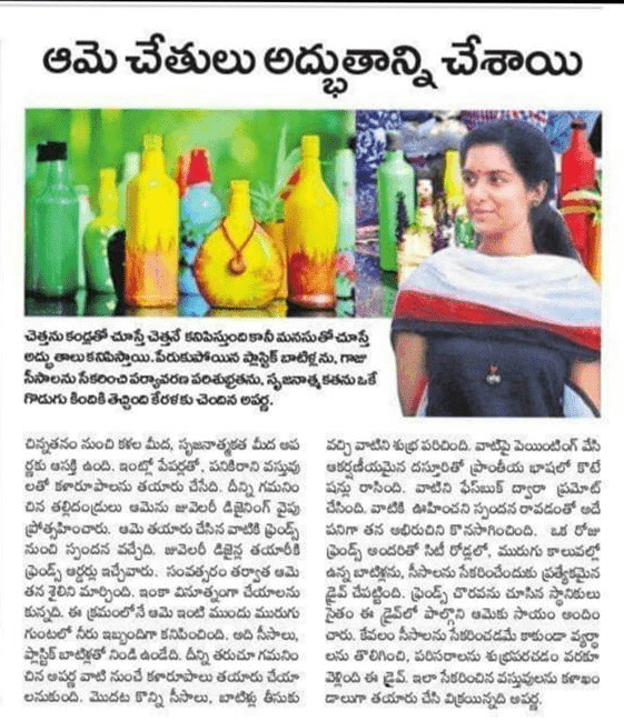 Kerala Girl Collects Discarded Bottles From Dirty Lake, Upcycles Them Into Decor!