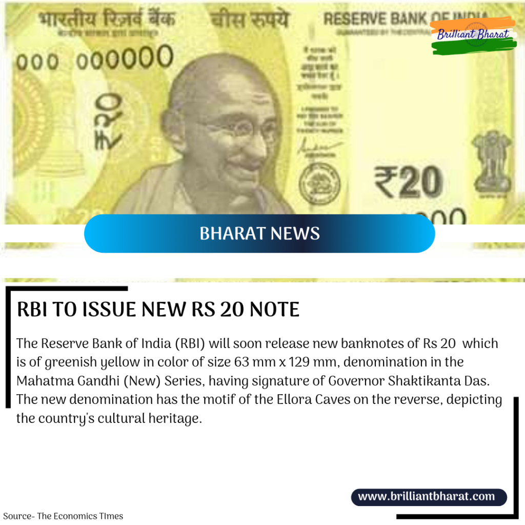 RBI to issue new Rs 20 note