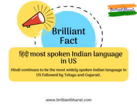 hindi most spoken language in US