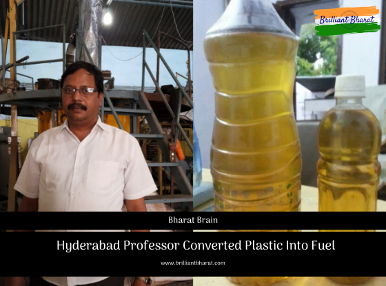 Hyderabad Professor Converted Plastic Into Fuel